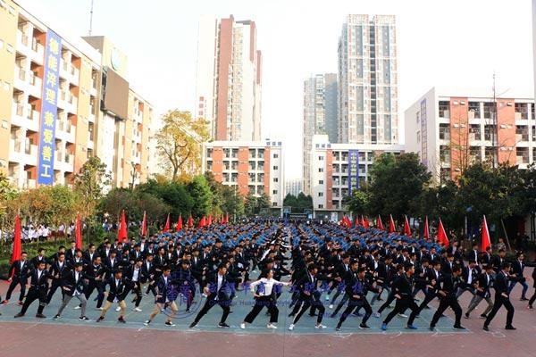 成都厨师职业学校第24届秋季运动会