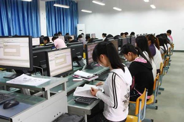 计算机应用专业