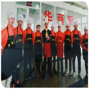 四川榜样中国的职—高级西餐制作