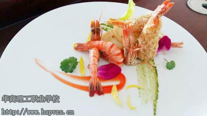 四川成都学西餐的厨师培训学校?四川地区的同学们到哪里学西餐技术好?